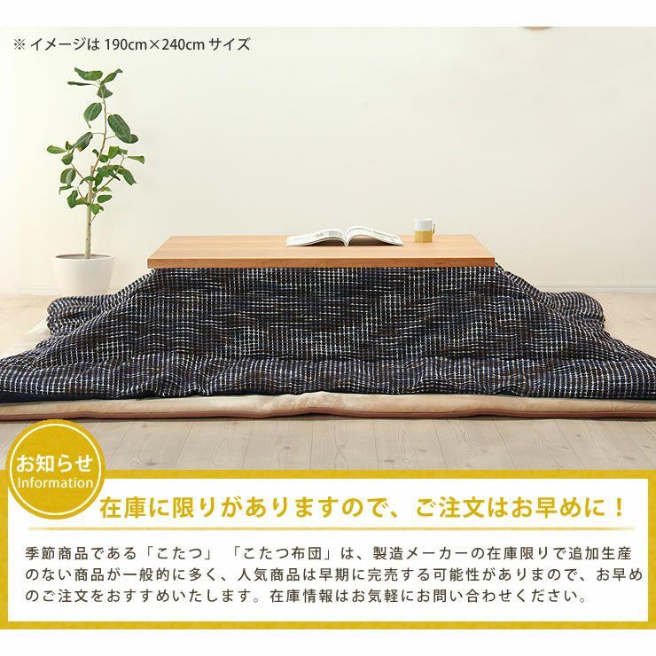 ふっくら心地良く暖かい敷き布団 190cm×190cm「正方形75~90cm」用_詳細13