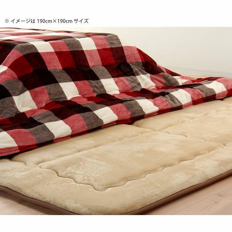 ふっくら心地良く暖かい敷き布団 190cm×190cm「正方形75~90cm」用_詳細16