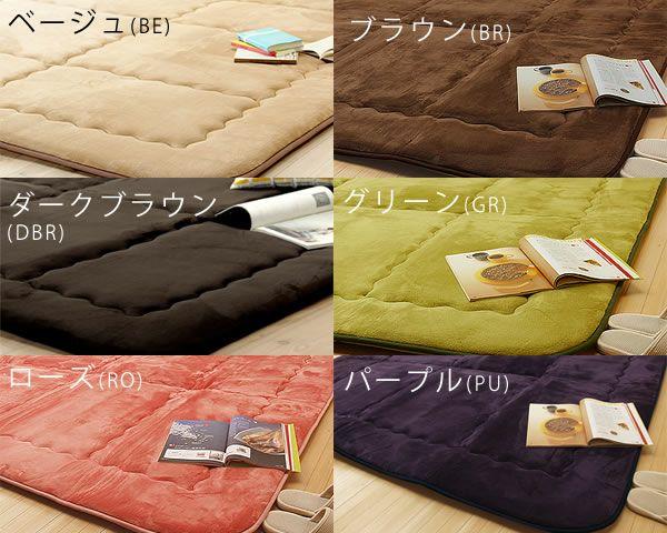 6色から選べるふっくら敷き布団 190cm×240cm「長方形105~120cm」用_詳細02