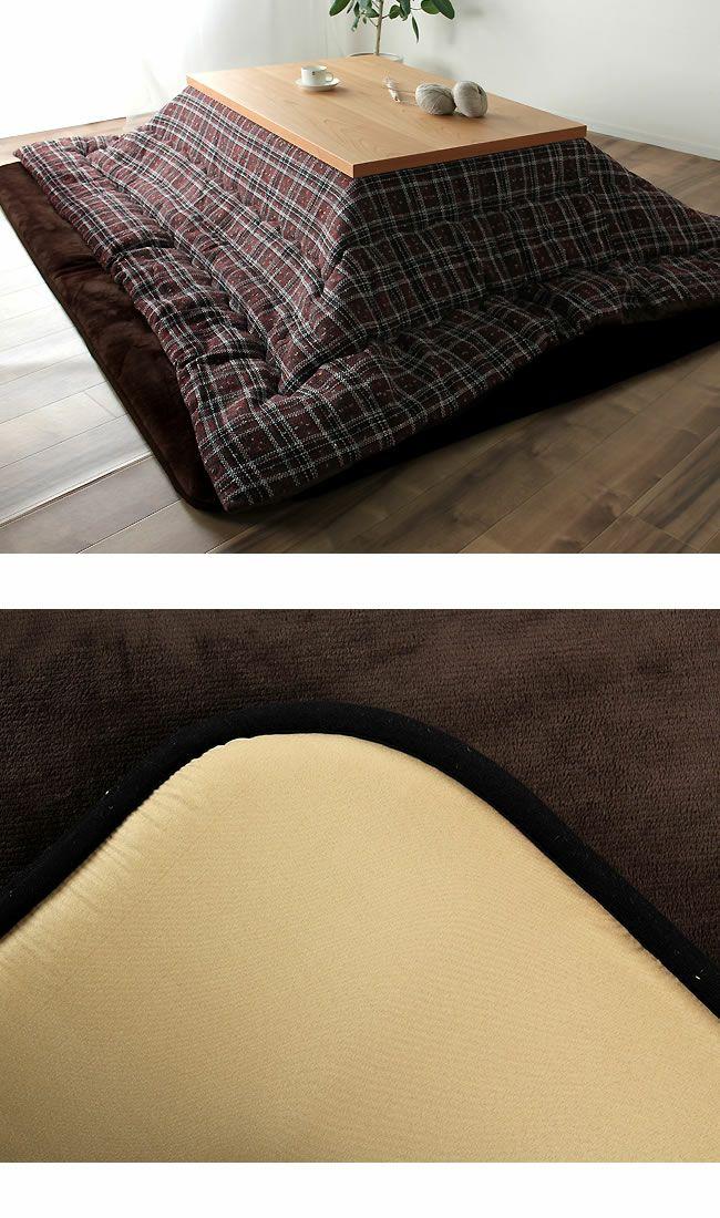 6色から選べるふっくら敷き布団 190cm×240cm「長方形105~120cm」用_詳細03