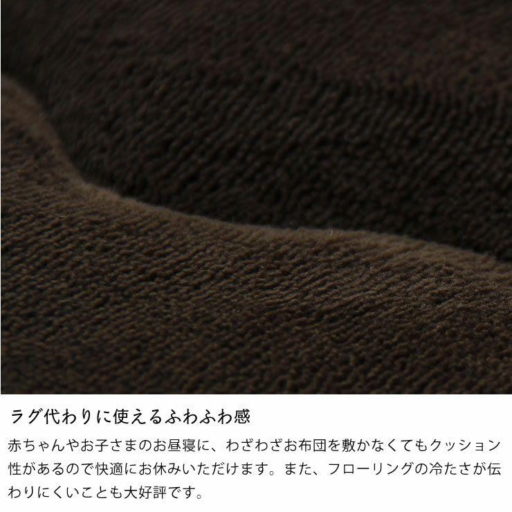6色から選べるふっくら敷き布団 190cm×240cm「長方形105~120cm」用_詳細06