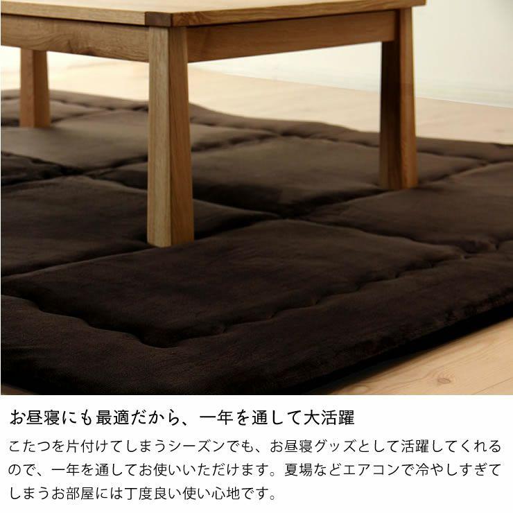 6色から選べるふっくら敷き布団 190cm×240cm「長方形105~120cm」用_詳細08