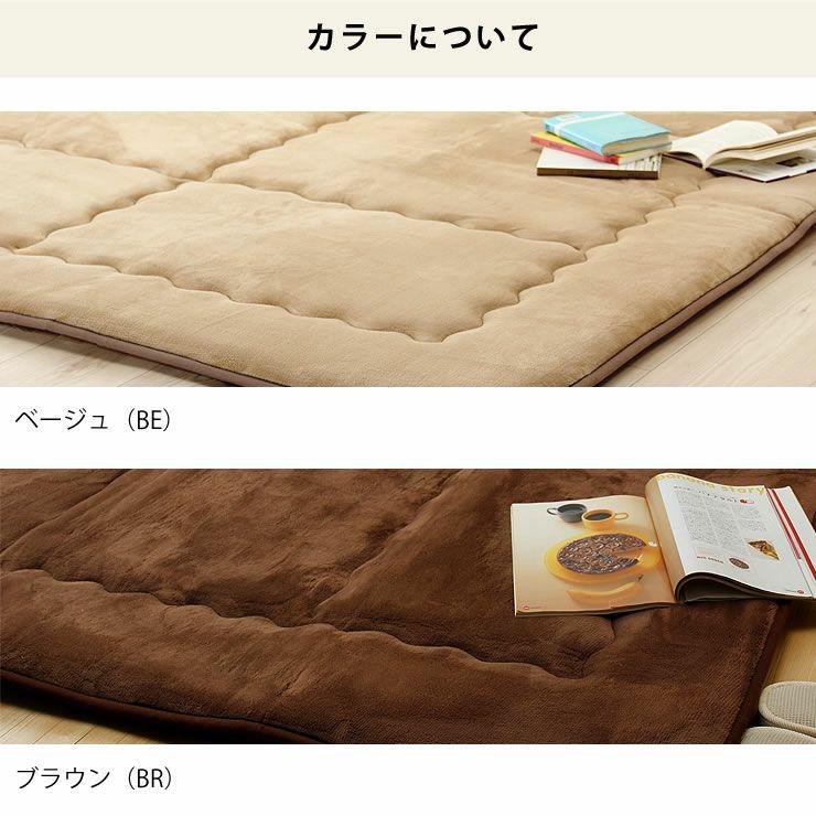 6色から選べるふっくら敷き布団 190cm×240cm「長方形105~120cm」用_詳細13