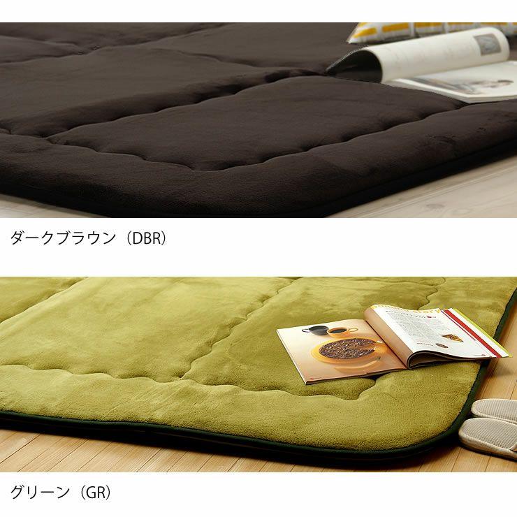 6色から選べるふっくら敷き布団 190cm×240cm「長方形105~120cm」用_詳細14