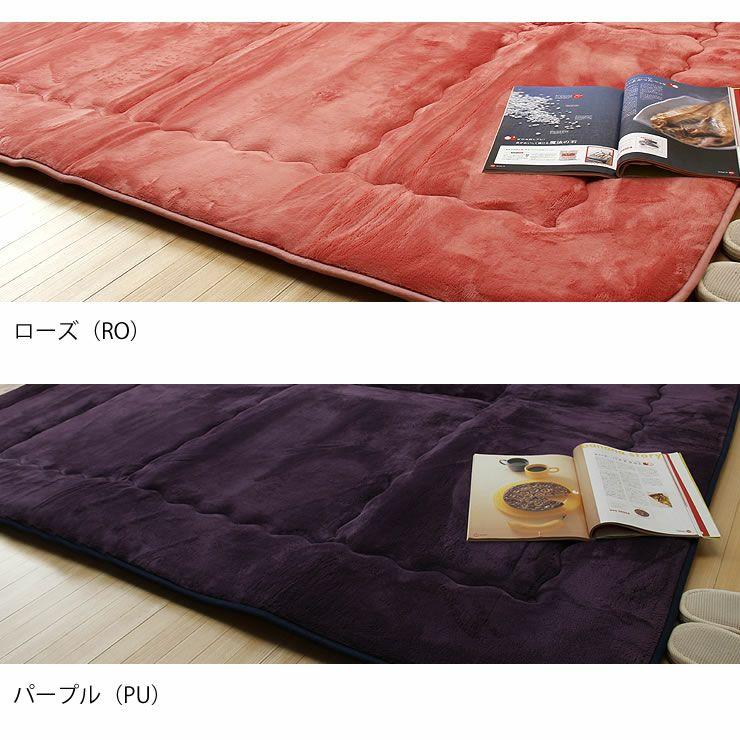 6色から選べるふっくら敷き布団 190cm×240cm「長方形105~120cm」用_詳細15