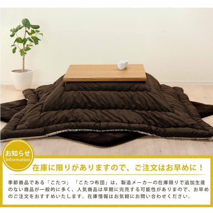 6色から選べるふっくら敷き布団 190cm×240cm「長方形105~120cm」用_詳細16