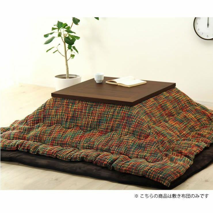 6色から選べるふっくら敷き布団 190cm×240cm「長方形105~120cm」用_詳細17