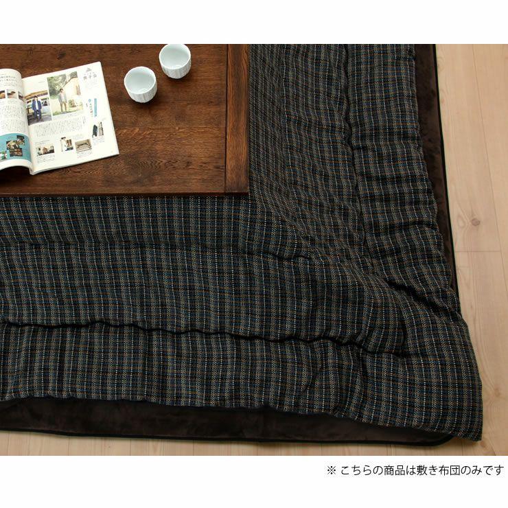 6色から選べるふっくら敷き布団 190cm×240cm「長方形105~120cm」用_詳細18