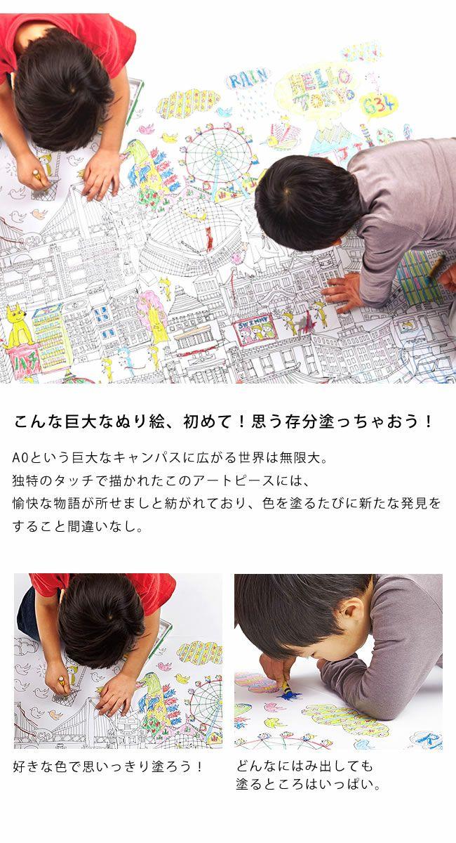 マルアイ×Swimmy Design Lab「NuRIE(ヌーリエ)」_詳細04