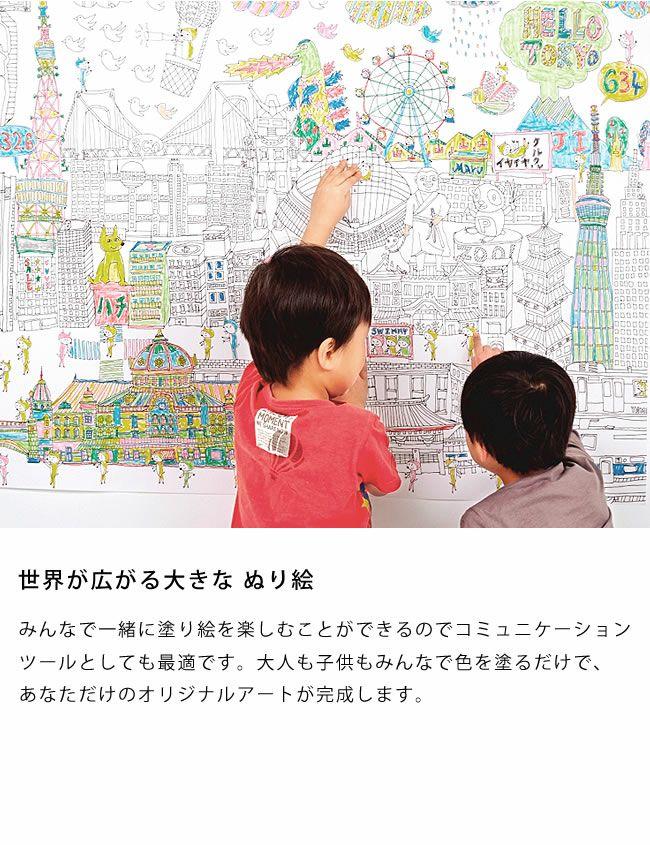 マルアイ×Swimmy Design Lab「NuRIE(ヌーリエ)」_詳細05