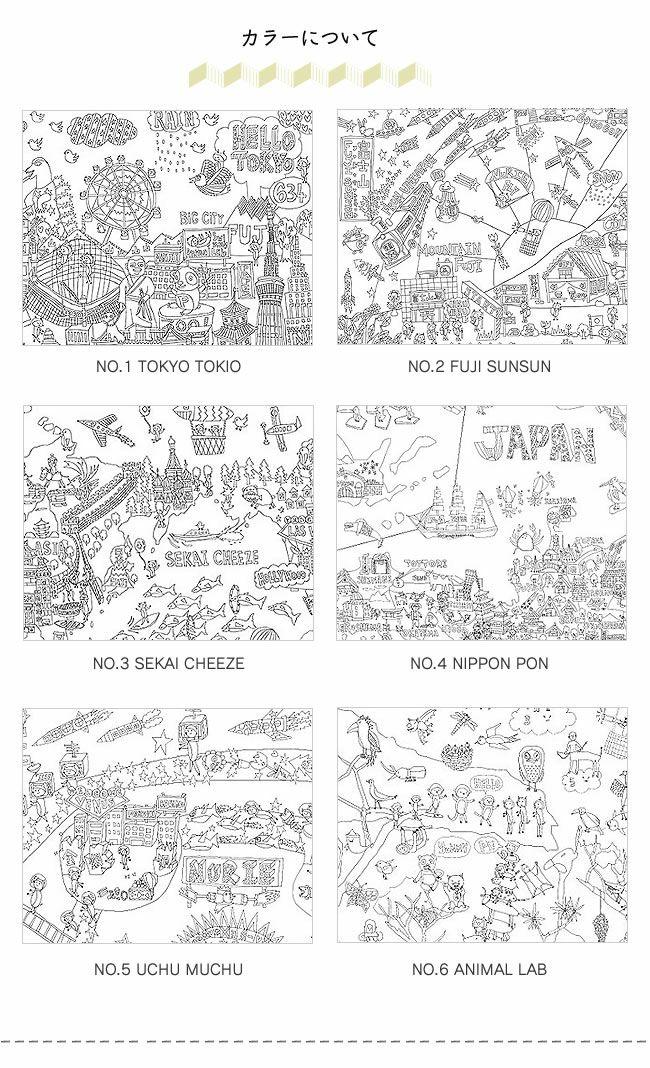 マルアイ×Swimmy Design Lab「NuRIE(ヌーリエ)」_詳細08