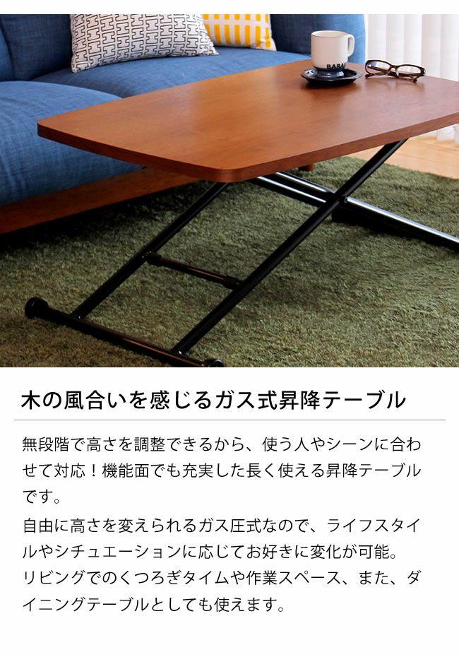 ウォールナットのガス圧式昇降テーブル幅90cm_詳細04
