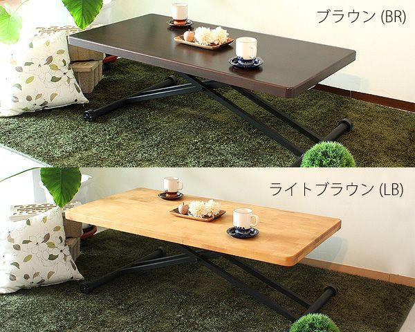 アルダー無垢材のガス圧式昇降テーブル幅120cm_詳細02