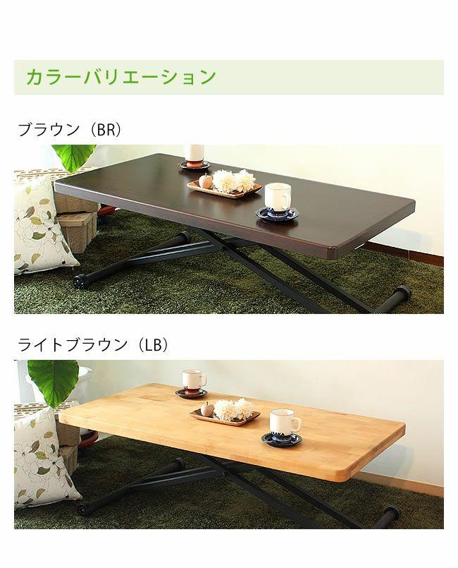 アルダー無垢材のガス圧式昇降テーブル幅120cm_詳細07