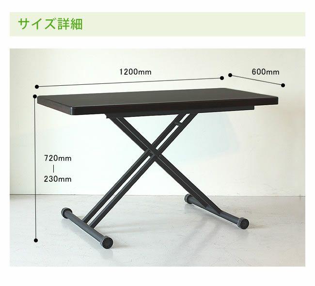 アルダー無垢材のガス圧式昇降テーブル幅120cm_詳細08