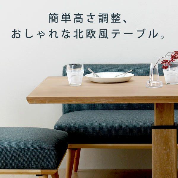 どっしりとした重厚感のガス圧式フットペダル昇降テーブル幅130cm_詳細01