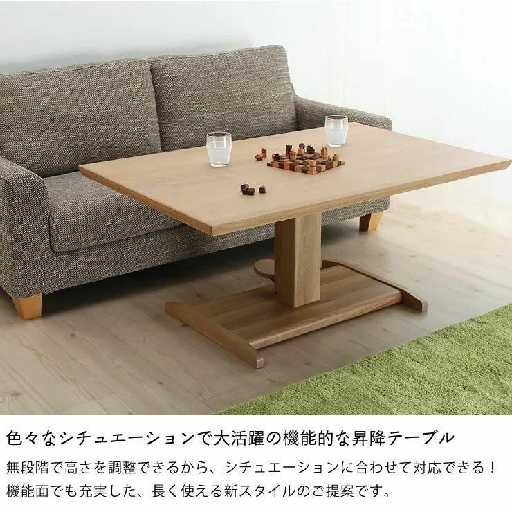 どっしりとした重厚感のガス圧式フットペダル昇降テーブル幅130cm_詳細04