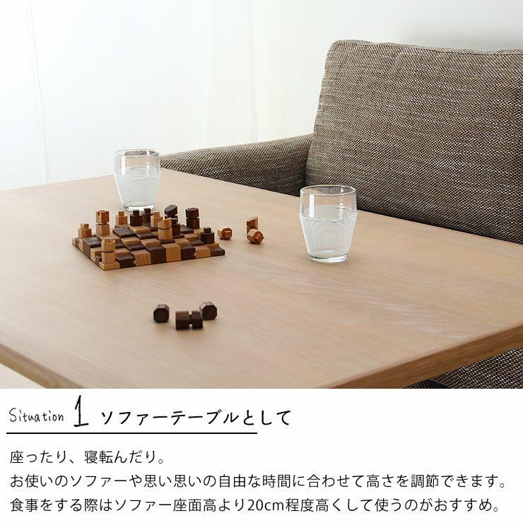 どっしりとした重厚感のガス圧式フットペダル昇降テーブル幅130cm_詳細06
