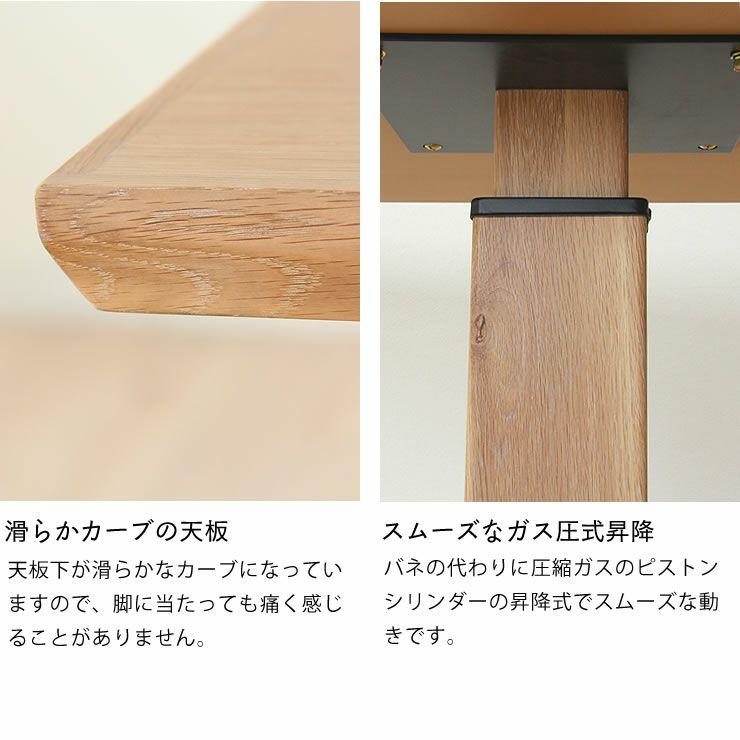 どっしりとした重厚感のガス圧式フットペダル昇降テーブル幅130cm_詳細09