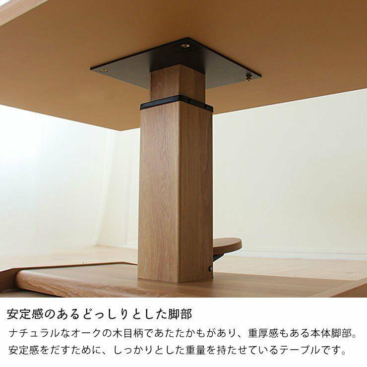 どっしりとした重厚感のガス圧式フットペダル昇降テーブル幅130cm_詳細13