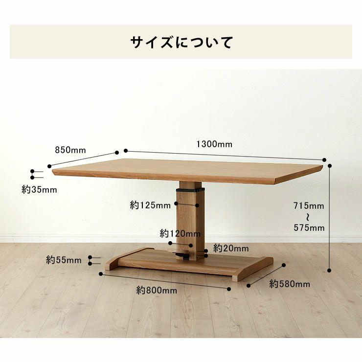 どっしりとした重厚感のガス圧式フットペダル昇降テーブル幅130cm_詳細14