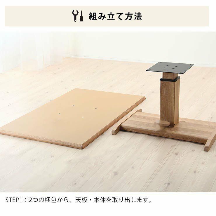 どっしりとした重厚感のガス圧式フットペダル昇降テーブル幅130cm_詳細15