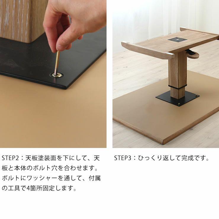 どっしりとした重厚感のガス圧式フットペダル昇降テーブル幅130cm_詳細16