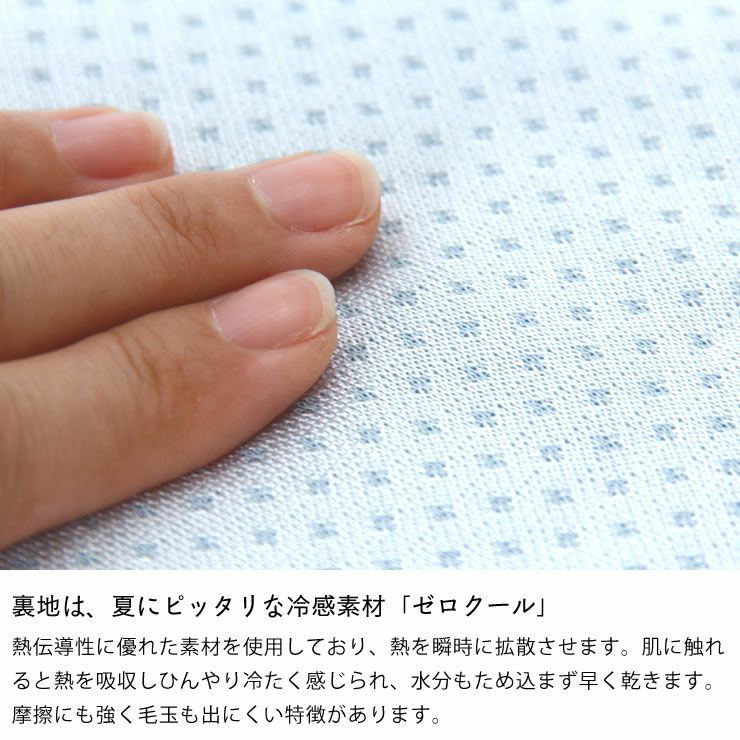 100percent -℃ MINUS DEGREE 触ると冷たい冷感素材ハンドタオル(1枚)_詳細07