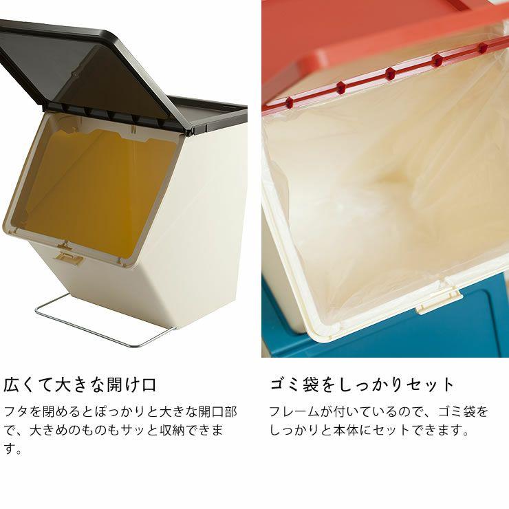 ふた付きゴミ箱/ダストボックス38L(1個) stacksto,(スタックストー)pelicangarbee(ペリカンガービー)_詳細08