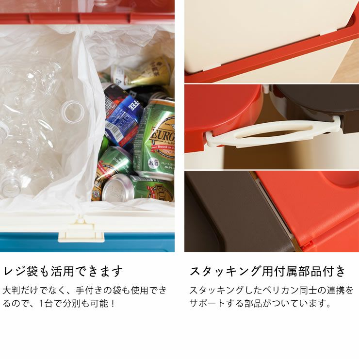 ふた付きゴミ箱/ダストボックス38L(1個) stacksto,(スタックストー)pelicangarbee(ペリカンガービー)_詳細09