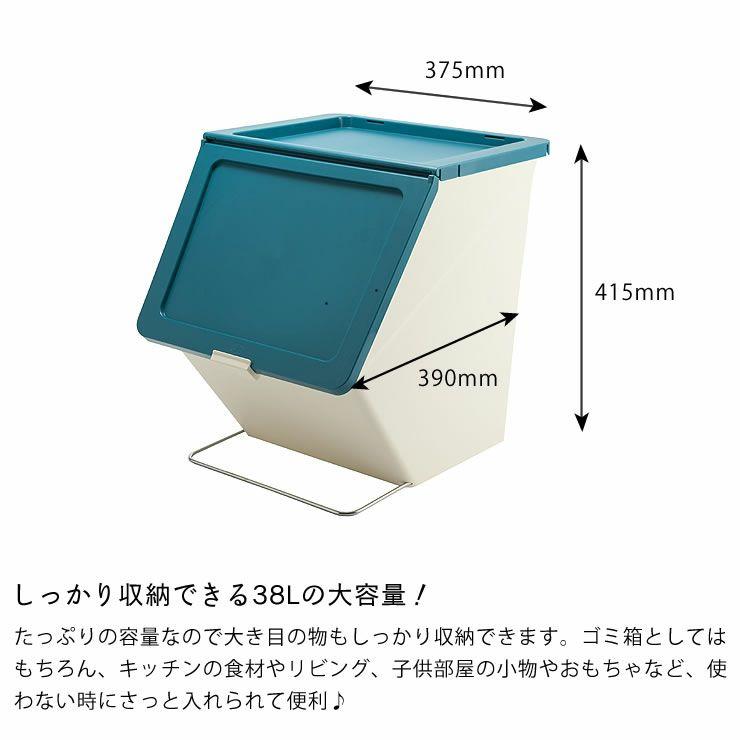 ふた付きゴミ箱/ダストボックス38L(1個) stacksto,(スタックストー)pelicangarbee(ペリカンガービー)_詳細11