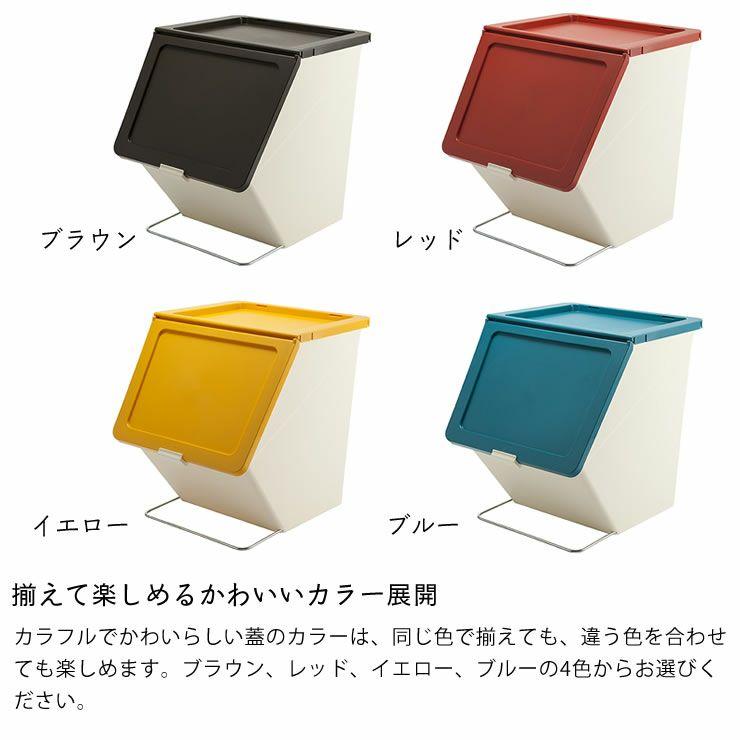 ふた付きゴミ箱/ダストボックス38L(1個) stacksto,(スタックストー)pelicangarbee(ペリカンガービー)_詳細12