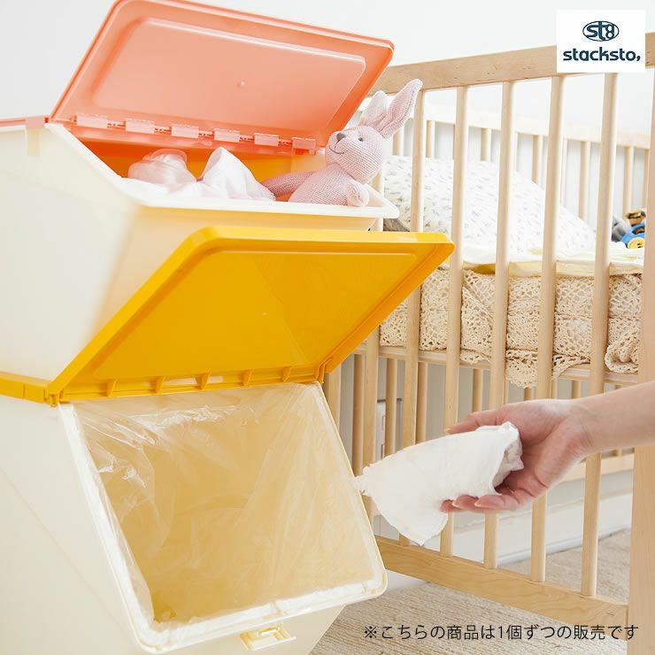 ふた付きゴミ箱/ダストボックス38L(1個) stacksto,(スタックストー)pelicangarbee(ペリカンガービー)_詳細16