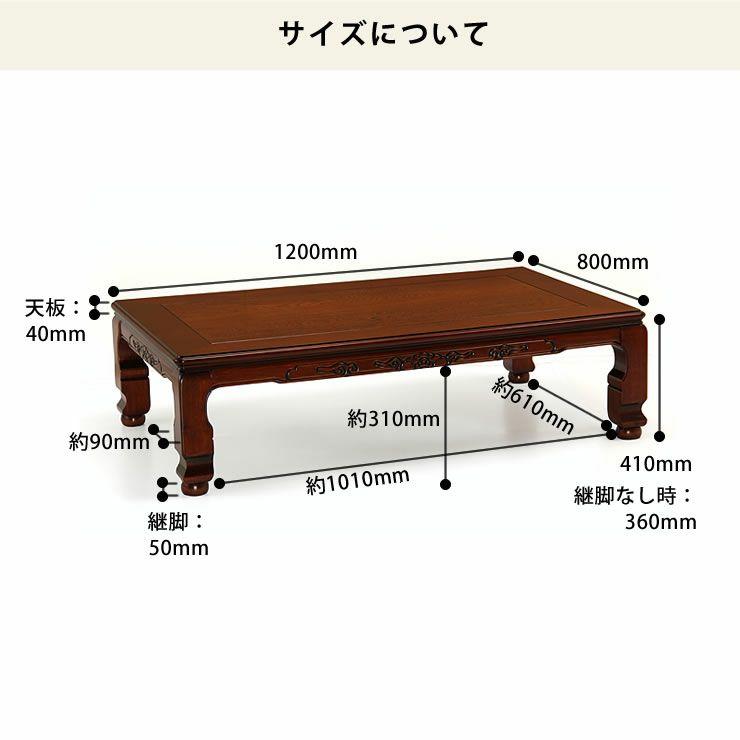 こたつテーブル 長方形120cm幅 栓材_詳細11