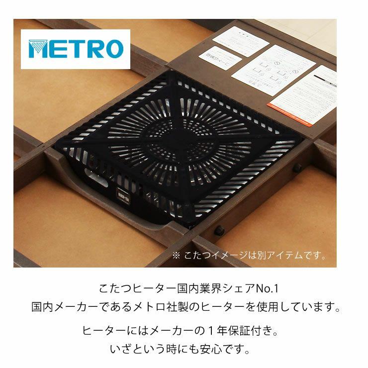 こたつテーブル 長方形120cm幅 栓材_詳細14