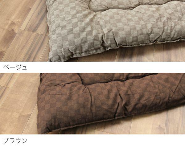 こたつ布団 掛け単品 205cm×245cm 「長方形 105~120cm」用 _詳細02