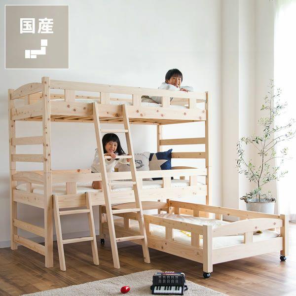 生活スタイルに合わせて変化する三段ベッド(上段+中段+下段)_詳細01