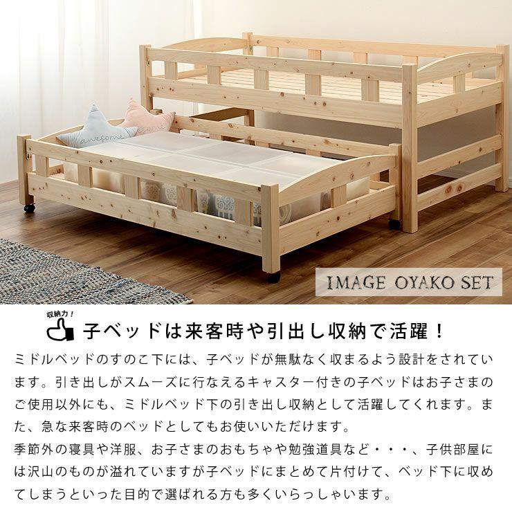 生活スタイルに合わせて変化する三段ベッド(上段+中段+下段)_詳細07