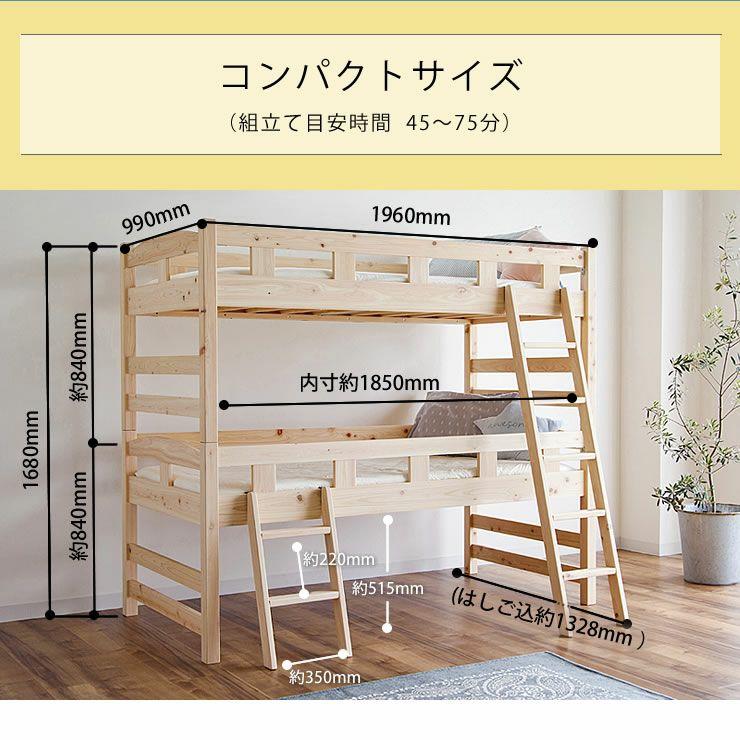 生活スタイルに合わせて変化する三段ベッド(上段+中段+下段)_詳細09
