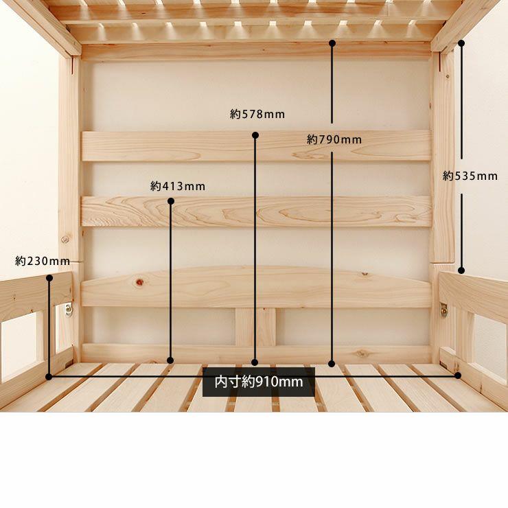 生活スタイルに合わせて変化する三段ベッド(上段+中段+下段)_詳細10