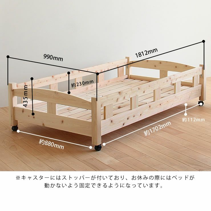 生活スタイルに合わせて変化する三段ベッド(上段+中段+下段)_詳細11