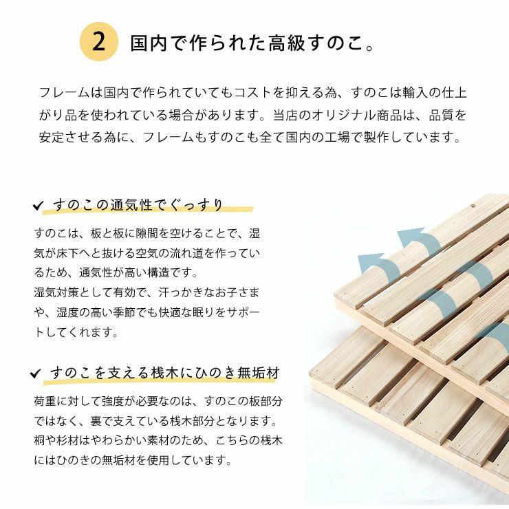 生活スタイルに合わせて変化する三段ベッド(上段+中段+下段)_詳細14