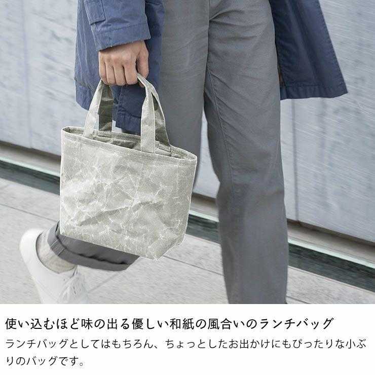 SIWA(シワ)ランチバッグ_詳細04