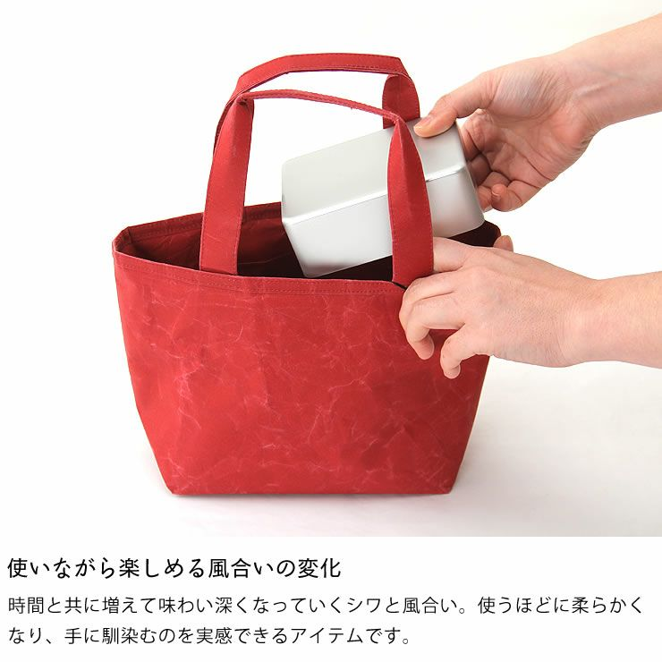 SIWA(シワ)ランチバッグ_詳細06