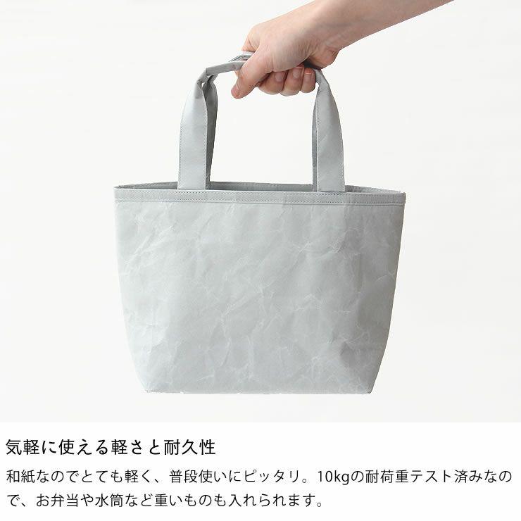 SIWA(シワ)ランチバッグ_詳細07