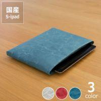 SIWA(シワ)クッションケースS-iPad_詳細01