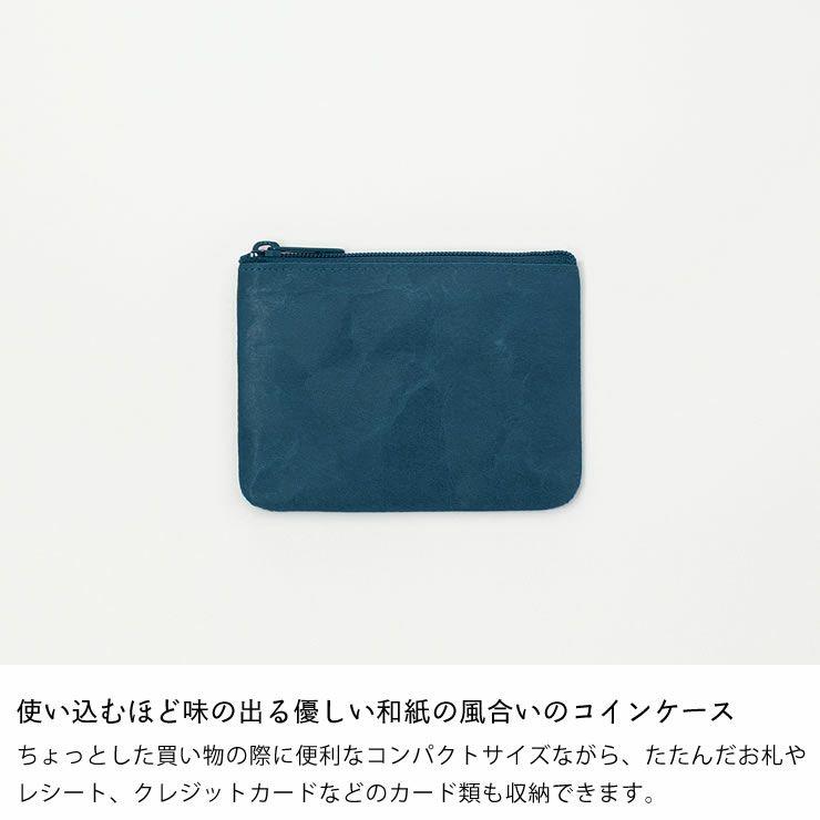 SIWA(シワ)コインケースWide_詳細05