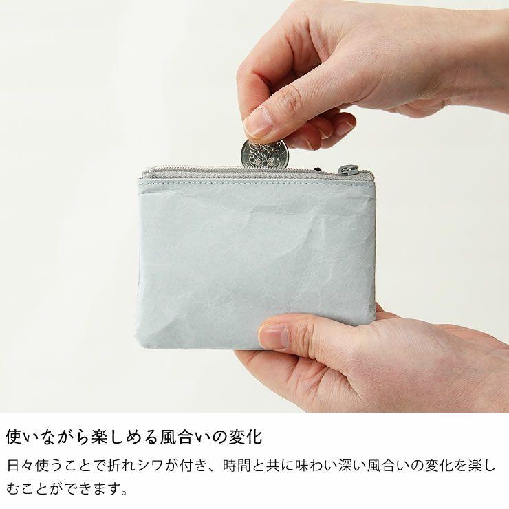 SIWA(シワ)コインケースWide_詳細06