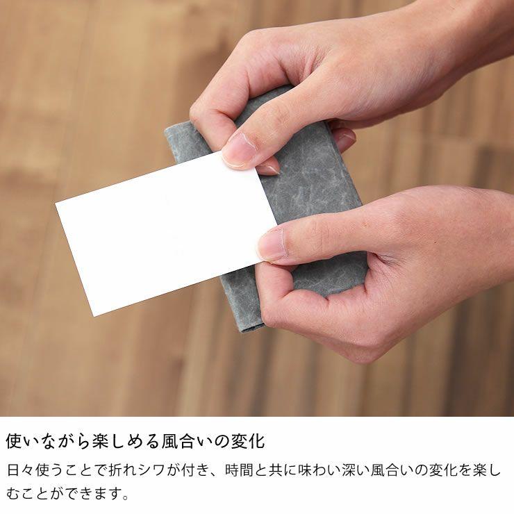 SIWA(シワ)名刺ケース_詳細06