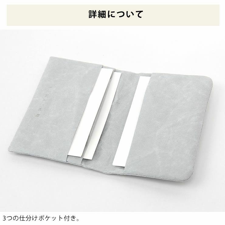 SIWA(シワ)名刺ケース_詳細10
